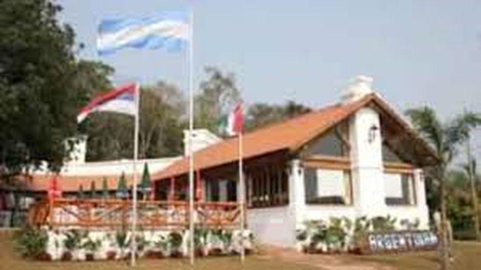 El Parque de las Naciones sería declarado Lugar Histórico del país